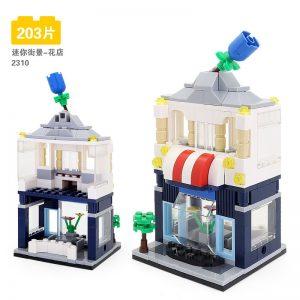 WANGE 2310 Mini Street View - Florist 0