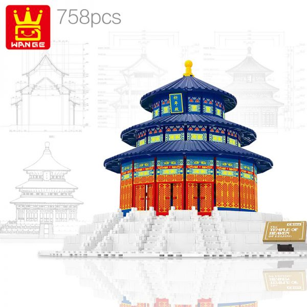WANGE 5222 Beijing Temple of Heaven 1