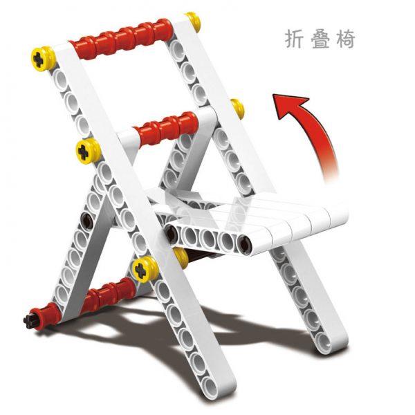 WANGE 1404 Power machinery: engine, folding chair, impact hammer, dinosaur 1