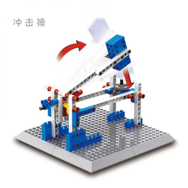 WANGE 1404 Power machinery: engine, folding chair, impact hammer, dinosaur 2
