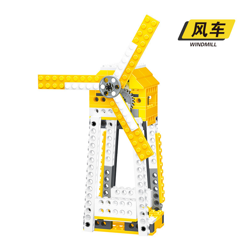 WANGE 1405 Power machinery: dominoes, lunar vehicles, windmills, balances 1