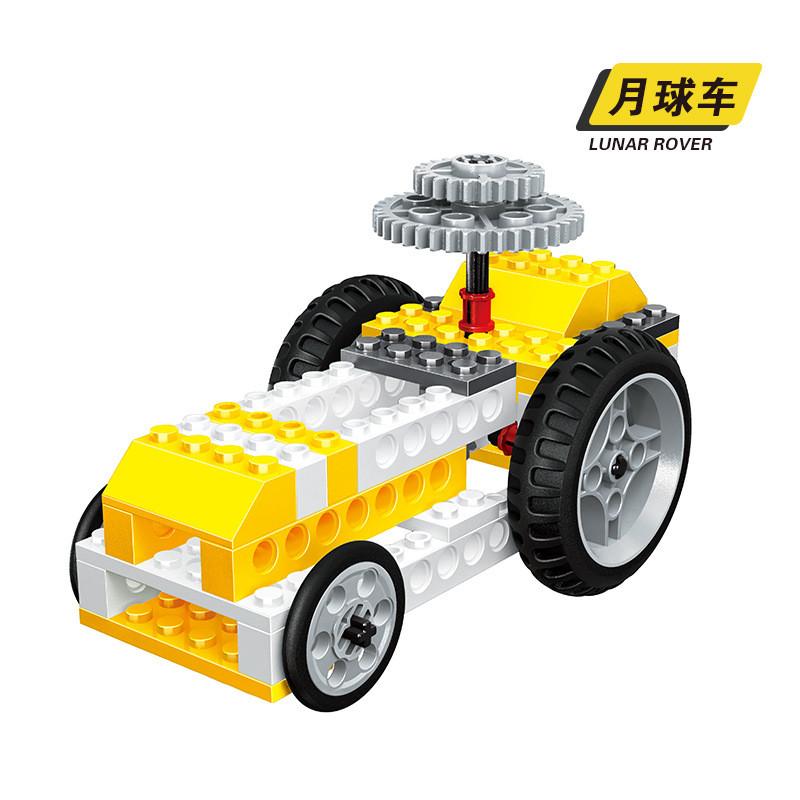WANGE 1405 Power machinery: dominoes, lunar vehicles, windmills, balances 3