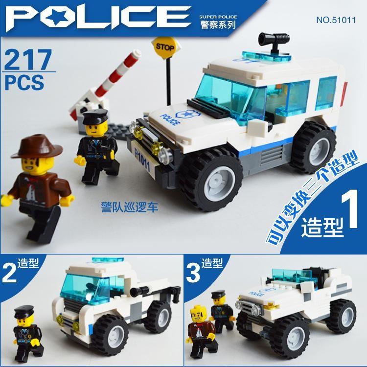 WANGE 51011 Police Patrol Vehicles 1