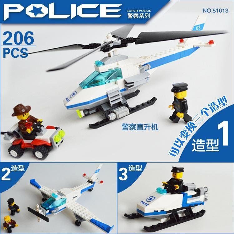 WANGE 51013 Police helicopter 2
