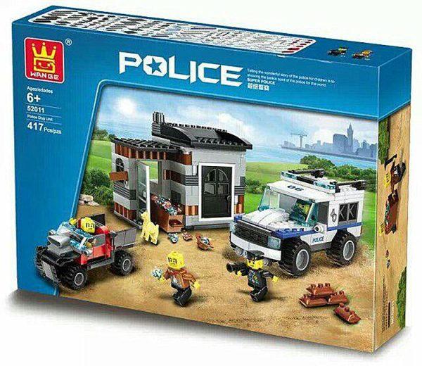 WANGE 52011 Police Dog Commando 1
