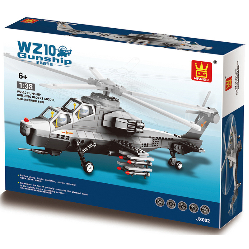 WANGE JX002 WZ10 Helicopter 1:38 1