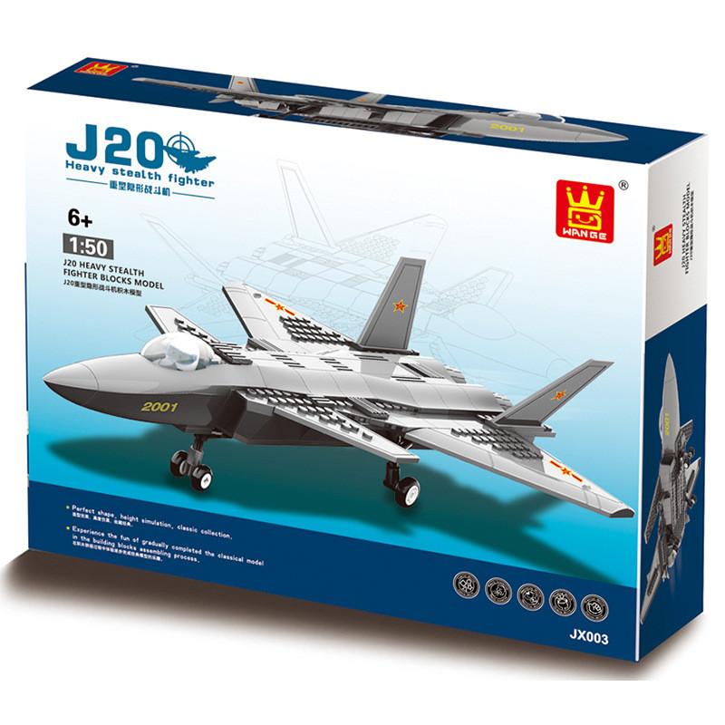 WANGE JX003 J20 Heavy Stealth Aircraft 2