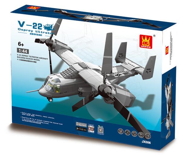 WANGE JX006 V-22 Osprey Rotary 1:44 1
