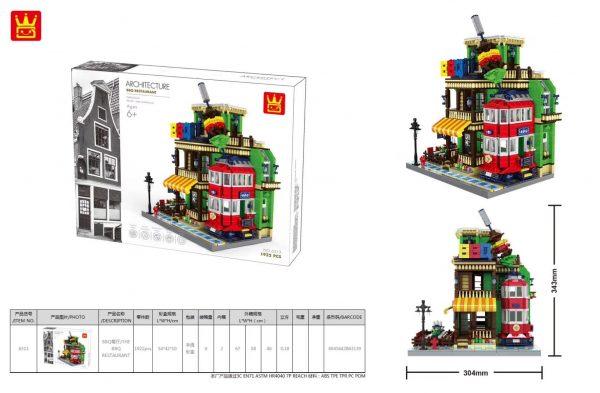 WANGE 6313 Architecture: Grill 1