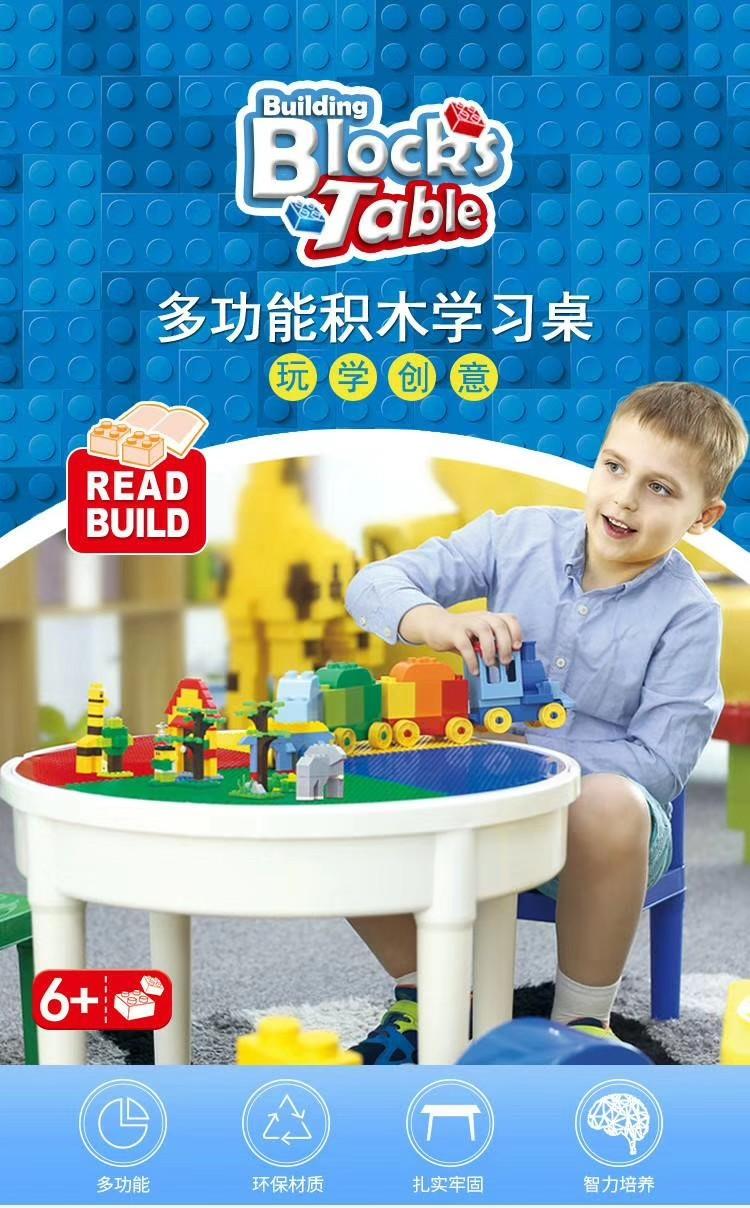 WANGE 68012 Building blocks learning table . . . . . . . . . . . . . . . . . . . 1