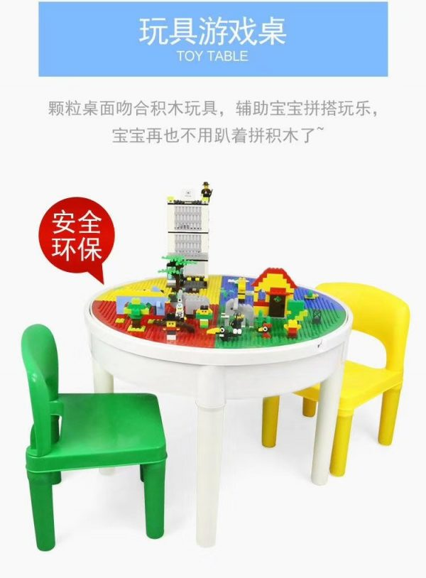 WANGE 68012 Building blocks learning table . . . . . . . . . . . . . . . . . . . 2