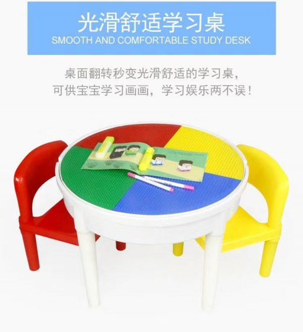 WANGE 68012 Building blocks learning table . . . . . . . . . . . . . . . . . . . 3