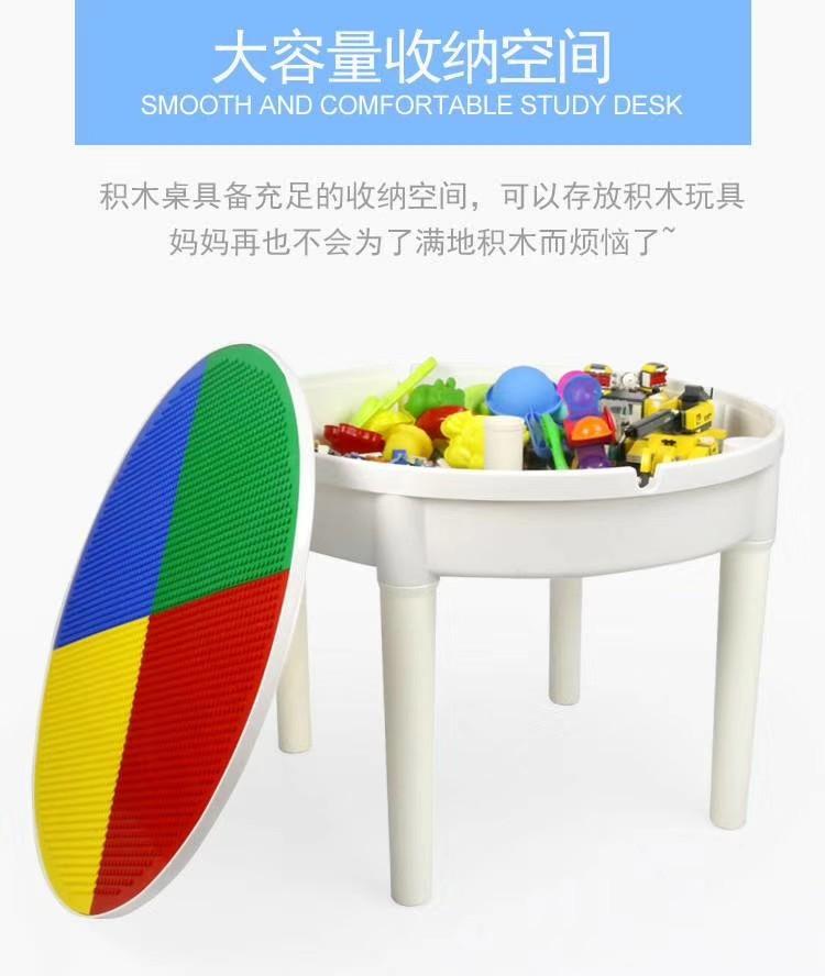 WANGE 68012 Building blocks learning table . . . . . . . . . . . . . . . . . . . 6