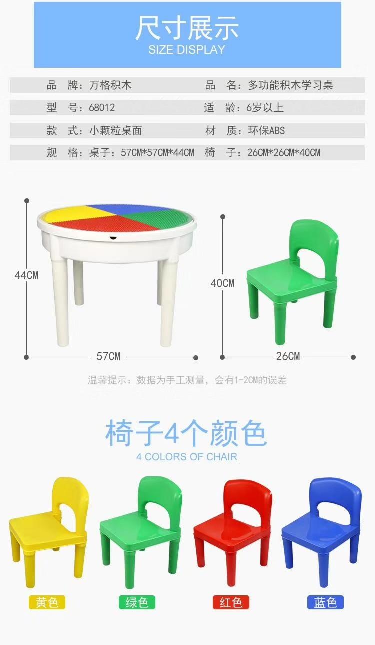 WANGE 68012 Building blocks learning table . . . . . . . . . . . . . . . . . . . 8