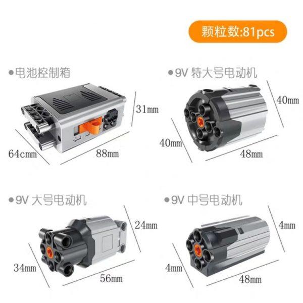 WANGE 1501 STEAM Battery Set with 3 Motors 2