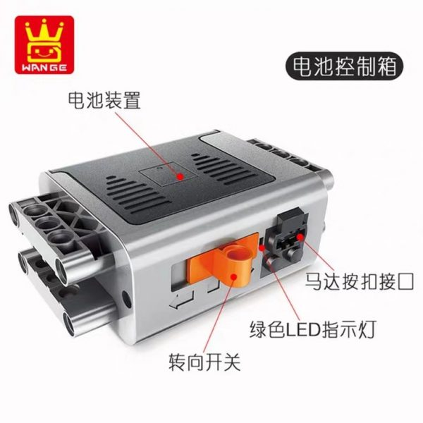 WANGE 1501 STEAM Battery Set with 3 Motors 3