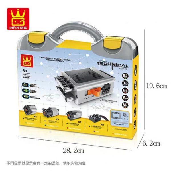 WANGE 1501 STEAM Battery Set with 3 Motors 4