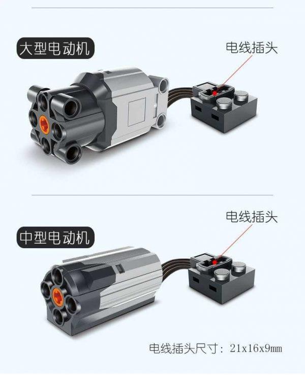 WANGE 1501 STEAM Battery Set with 3 Motors 7