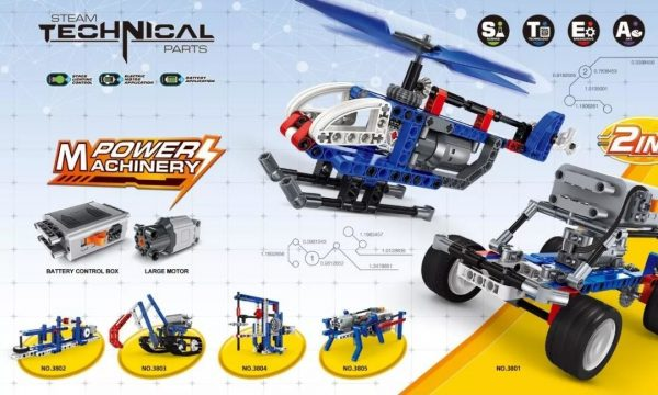 WANGE 3801 Power machinery: off-road vehicles, helicopters 1