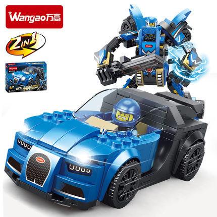 WANGE 2873 Bugatti Chiron 6
