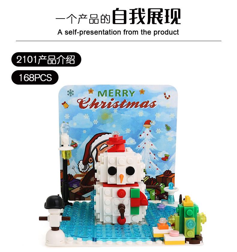 WANGE 2101 Christmas Standing Wood Card 2