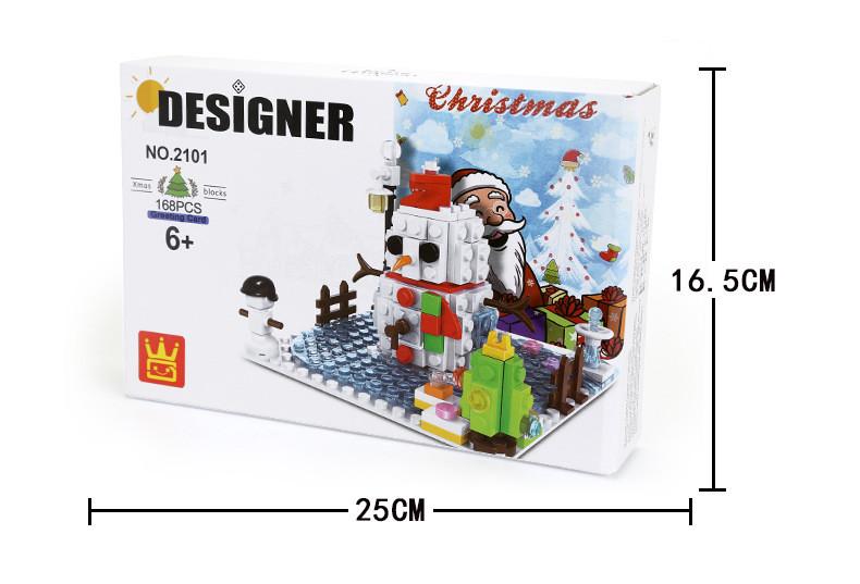 WANGE 2101 Christmas Standing Wood Card 5