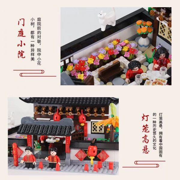 WANGE 5312 Chinese wind reunion meal 1