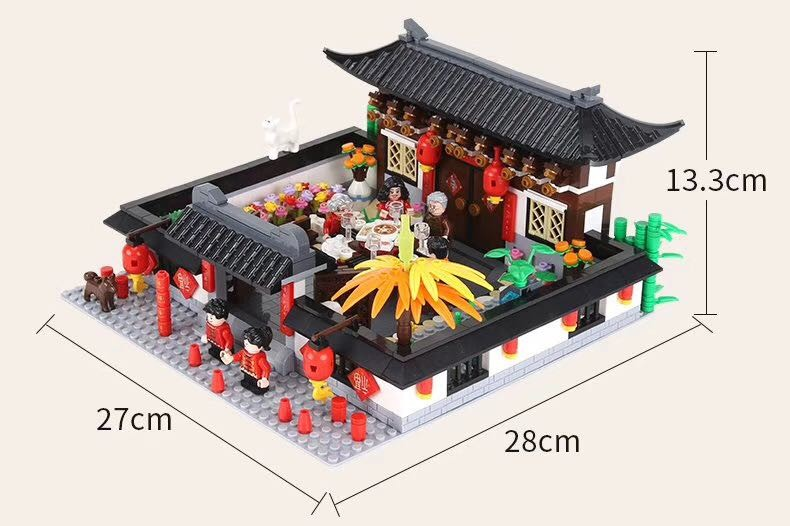WANGE 5312 Chinese wind reunion meal 4