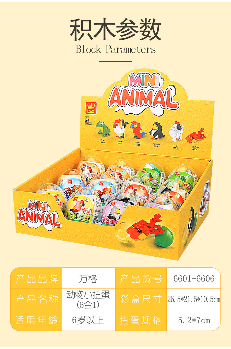 WANGE 6606 Animal Small Twist Egg 6 in 1 1