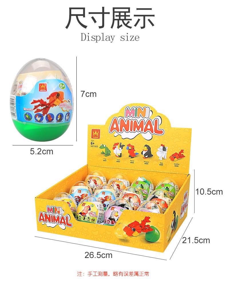 WANGE 6606 Animal Small Twist Egg 6 in 1 8