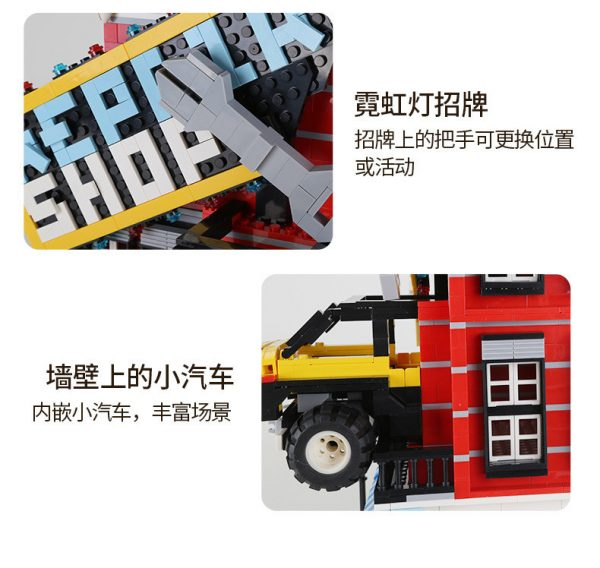 WANGE 6314 Auto Repair Center 9