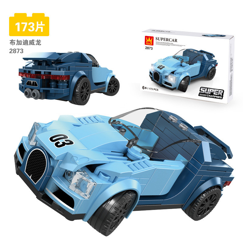 WANGE 2873 Bugatti Chiron 7