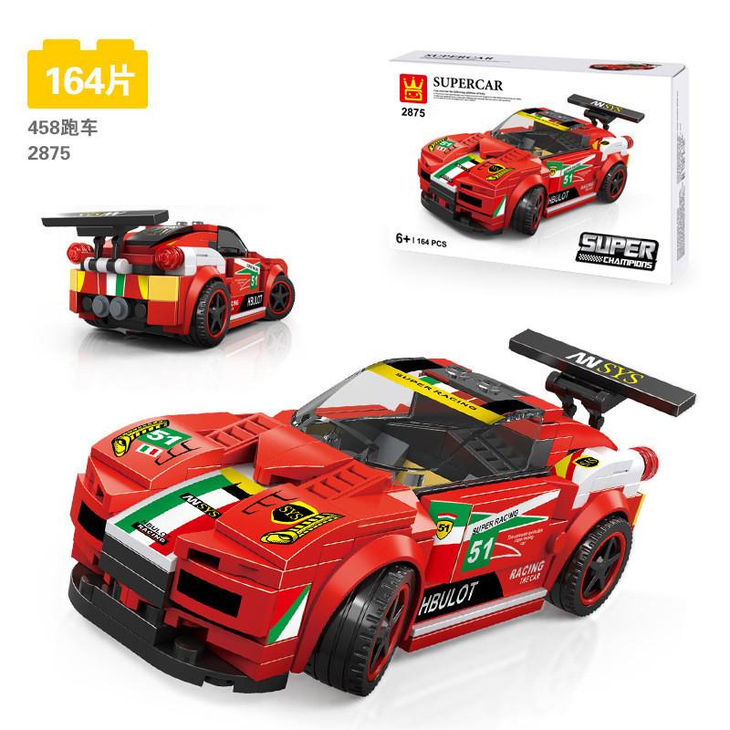 WANGE 2875 Ferrari 458 Italia GT2 14