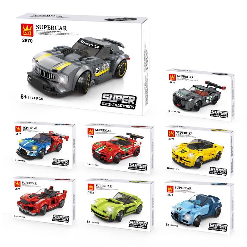 WANGE 2874 Supercars: Super Racing Cars GTR 1