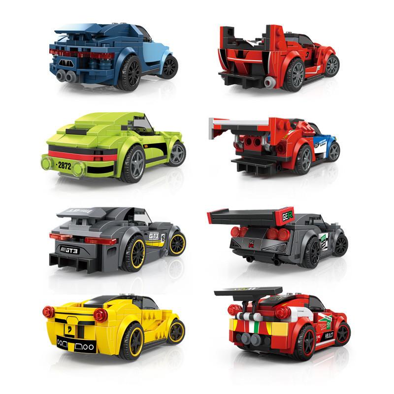 WANGE 2874 Supercars: Super Racing Cars GTR 2