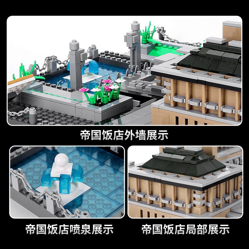 WANGE 5226 Landmark: Imperial Hotel Japan 1