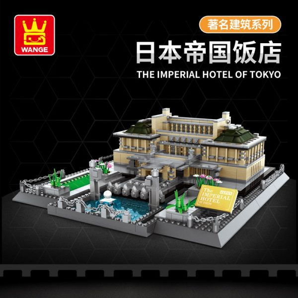 WANGE 5226 Landmark: Imperial Hotel Japan 2
