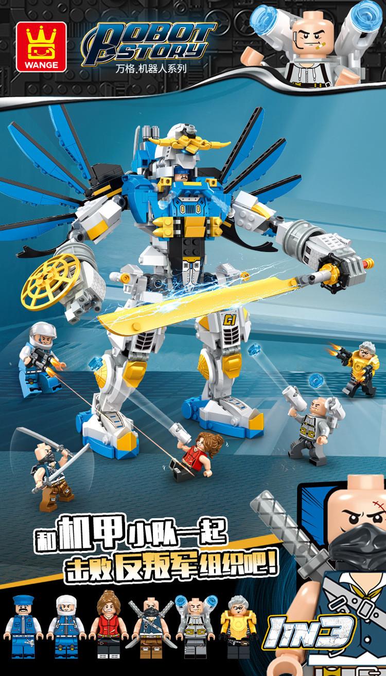 WANGE 5669 Robots: The Story of Robots 3