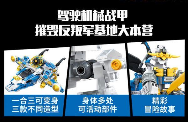 WANGE 5669 Robots: The Story of Robots 4