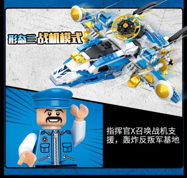 WANGE 5669 Robots: The Story of Robots 8