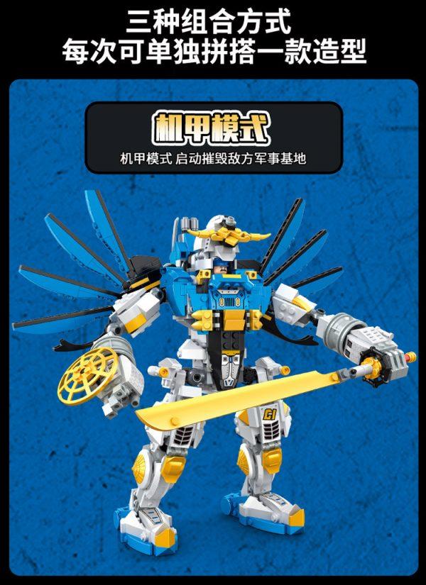 WANGE 5669 Robots: The Story of Robots 9
