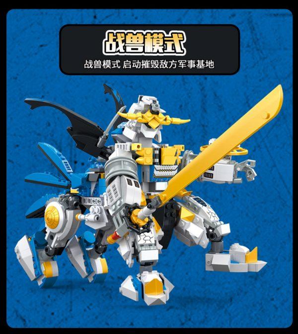 WANGE 5669 Robots: The Story of Robots 10