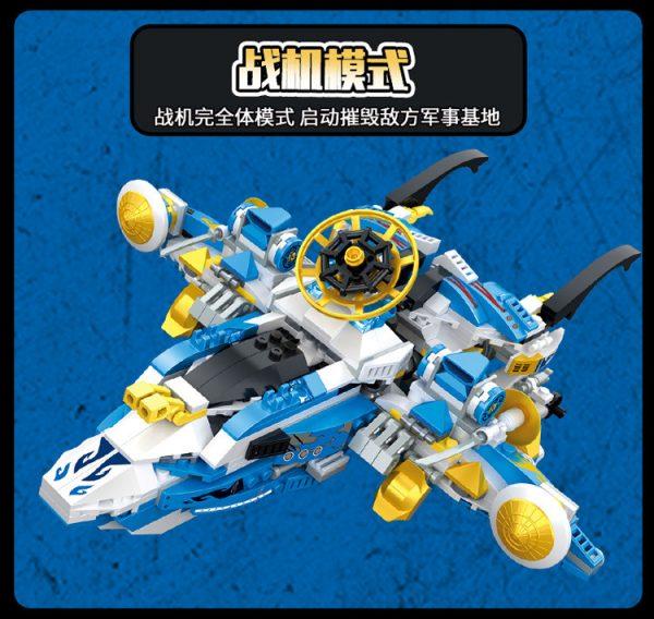 WANGE 5669 Robots: The Story of Robots 11
