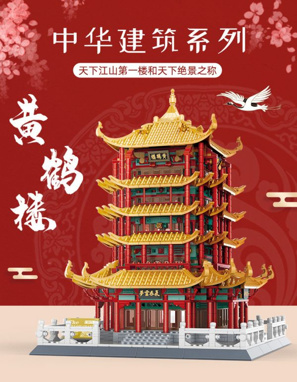 WANGE 6214 Yellow Crane Tower in Wuhan, Hubei Province 2