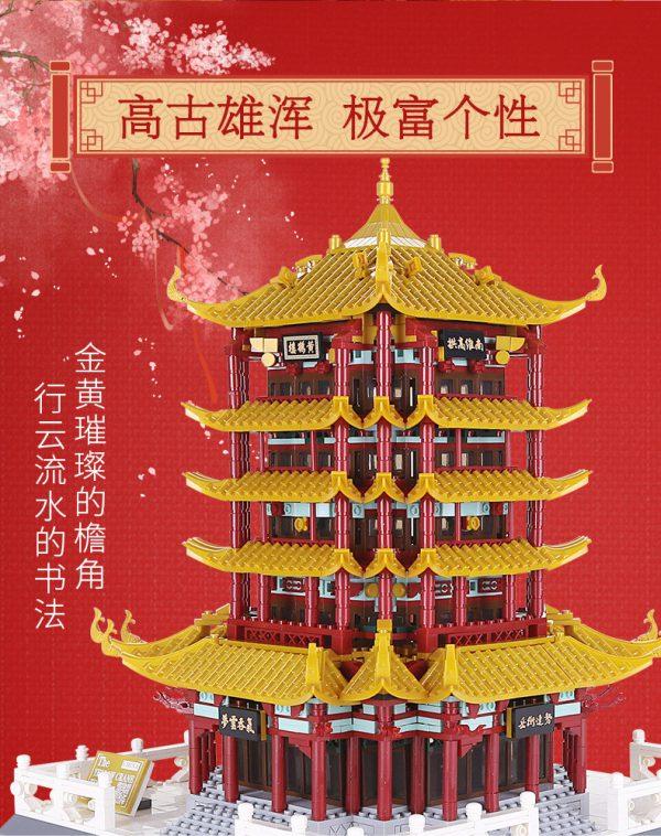 WANGE 6214 Yellow Crane Tower in Wuhan, Hubei Province 7