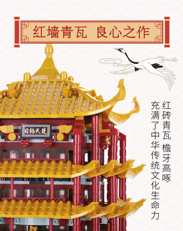 WANGE 6214 Yellow Crane Tower in Wuhan, Hubei Province 8