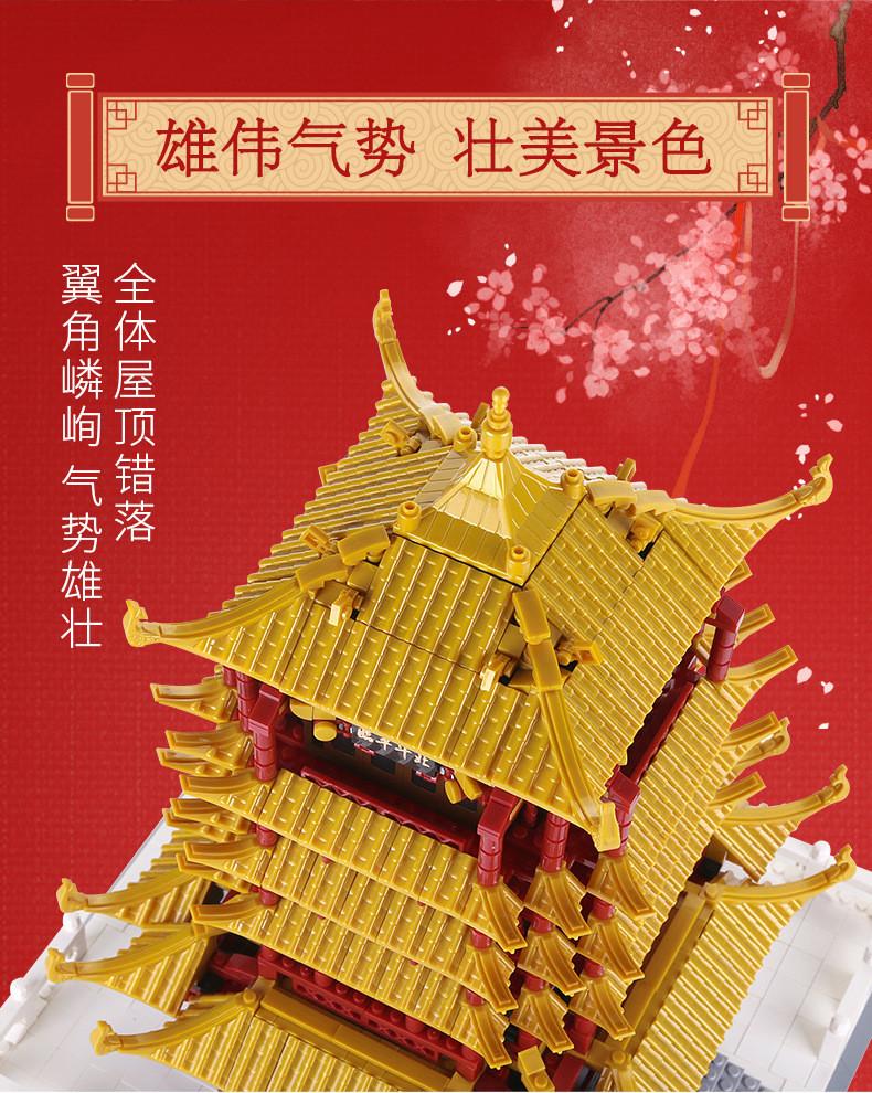 WANGE 6214 Yellow Crane Tower in Wuhan, Hubei Province 9
