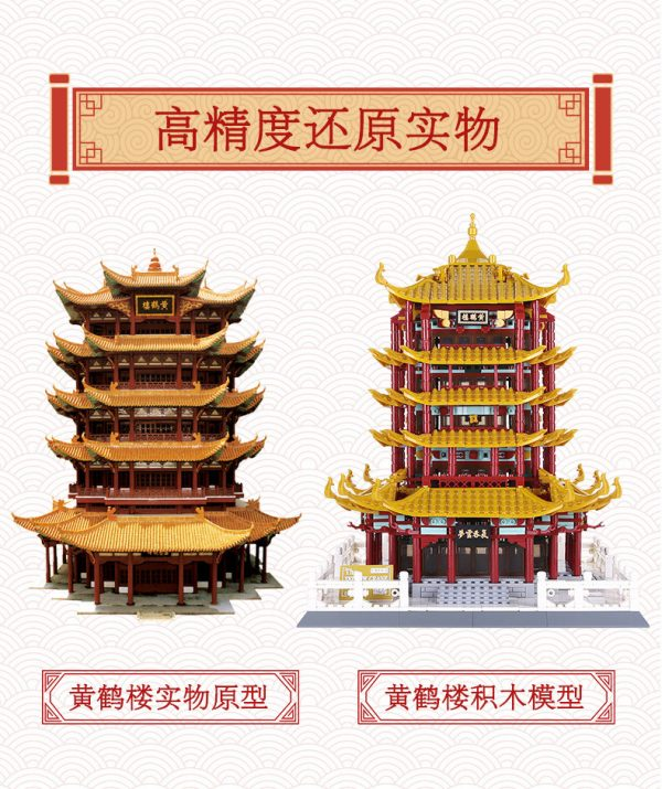 WANGE 6214 Yellow Crane Tower in Wuhan, Hubei Province 10
