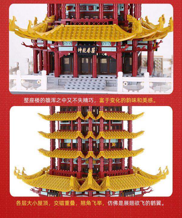 WANGE 6214 Yellow Crane Tower in Wuhan, Hubei Province 12