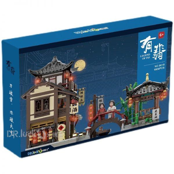 WANGE 9018 Yu Fei: Jiankang City 1